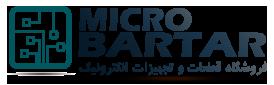 Micro Bartar